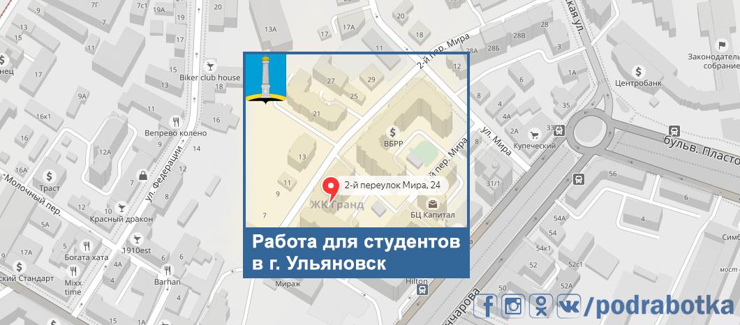 Карта Ульяновск